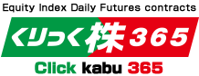 Equity Index Daily Futures contracts Click Kabu 365